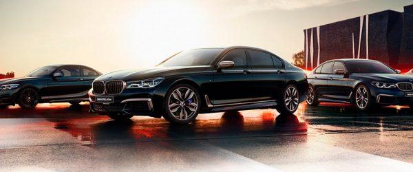 Акция от BMW. Скидки на авто специальной серии до 1.002.400₽