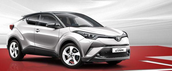 Выгода при покупке Toyota C-HR — скидки до 200.000₽