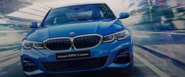 Скидки на BMW по программе трейд-ин — выгода до 300.000₽