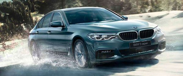 Специальные условия на покупку BMW с системой xDrive