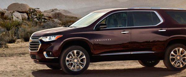 Получите скидку на Chevrolet Traverse — выгода от 500.000₽