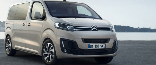 Акция на автомобиль Citroen SpaceTourer — выгода до 250.000₽