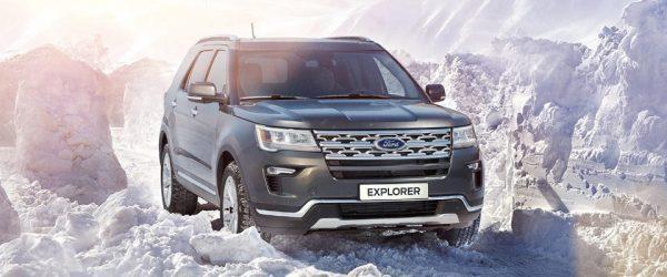 Специальные цены на Ford Explorer — от 2.455.000₽