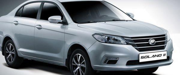 Скидки на автомобиль Lifan Solano II — выгода до 165.000₽