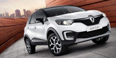 Скидки на Renault по трейд-ин и утилизации — выгода до 110.000₽