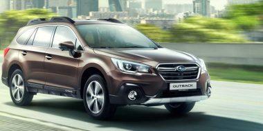 Скидки по трейд-ин Subaru Upgrade — выгода до 200.000₽