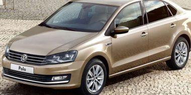 Получите скидку на Volkswagen по акции Семейный автомобиль