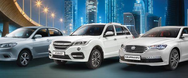 Скидки на новые автомобили Lifan — выгода до 290.000₽