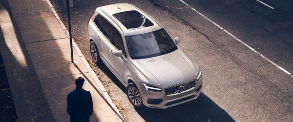 Специальное предложение на Volvo XC90 — скидки до 300.000₽