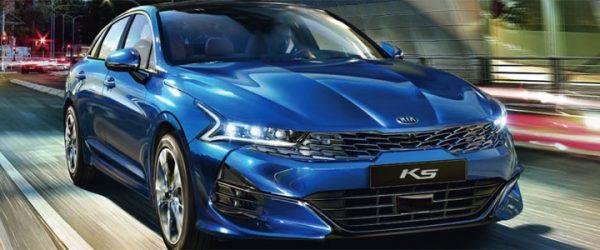Скидки на автомобиль KIA K5 в салонах официальных дилеров