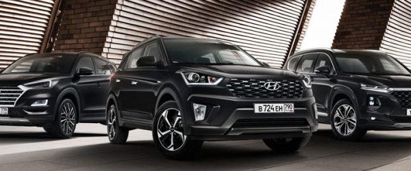 Специальная серия Black&Brown Hyundai Creta, Tucson и Santa Fe